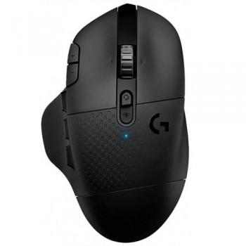 Logitech Gaming Mouse G604 Lightspeed